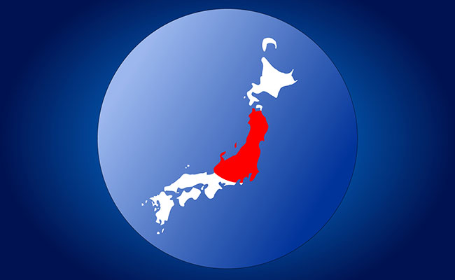 Japan, aviation