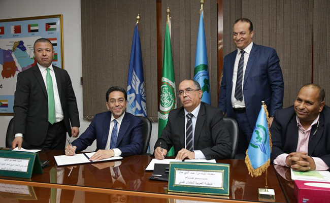 ACAO and IATA sign MoU